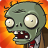 icon Plants vs. Zombies (Plants vs. Zombies GRATIS) 1.1.74
