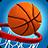icon Basketball(Basketbalsterren) 1.14.2