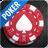 icon World Poker(Pokerspellen: World Poker Club) 1.99