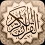 icon com.maher4web.quran(De koran is compleet zonder internet)