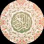 icon Quran القرآن الكريم صوت و صورة