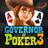 icon GOP3(Governor of Poker 3 - Texas Holdem Poker online) 4.5.7