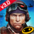 icon Frontline 2(FRONTLINE COMMANDO 2) 3.0.2