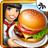 icon Cooking Fever(Kookkoorts) 2.8.1