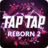 icon Tap Tap Reborn 2(Tap Tap Reborn 2: Popular Songs) 2.9.7