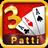 icon Teen Patti Gold 3.89