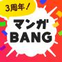 icon com.mangamuryou(Manga BANG! - Populaire tekenfilms zijn gratis om te lezen -)