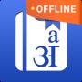 icon HinKhoj Dictionary(Engels Hindi woordenboek)