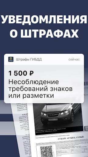 Boetes van de Staat Verkeersveiligheidsinspectie