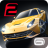 icon GT Racing 2(GT Racing 2: The Real Car Exp) 1.5.5z