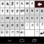 icon Tamil Keyboard (Tamil-toetsenbord)