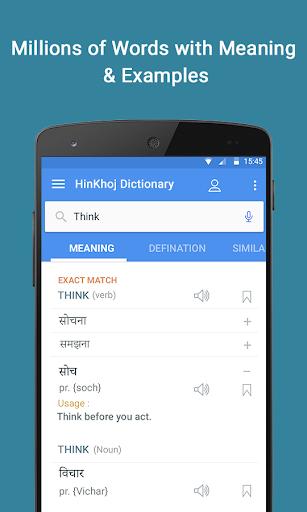 Engels Hindi woordenboek