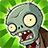 icon Plants vs. Zombies FREE(Plants vs. Zombies GRATIS) 2.1.00