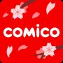icon 【無料マンガ】comico/人気オリジナル漫画が毎日更新 (【GRATIS MANGA】 comico / populaire originele komische dagelijkse update)
