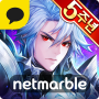 icon 세븐나이츠 for Kakao (Seven Knights voor Kakao)