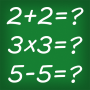 icon Math Games
