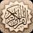 icon com.maher4web.quran(De koran is compleet zonder internet) 6.1
