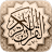 icon com.maher4web.quran(De koran is compleet zonder internet) 4.0